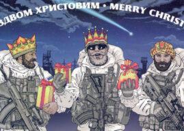 Озброєні царі буремного Сходу