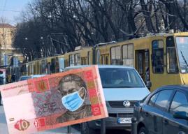 10 гривень за проїзд: ГРАБІЖ у час пандемії!!!