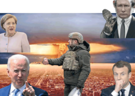 Війна: дипломатична чи повномасштабна?