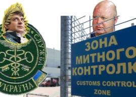 Чому «Вова Морда» потрапив під санкції Зеленського?