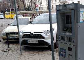 Паркувальний булінг по-львівськи